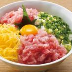グルメ 冷凍食品 業務用 便利な鮪たたき250g 21841 弁当 まぐろ マグロ 鮪 たたき 丼 サラダ