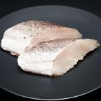 冷凍食品 業務用 シーパラダイス骨無し切身メルルーサ 約80g×8枚 21921 弁当 切り身 白身 魚 骨無 骨なし 骨抜 骨取