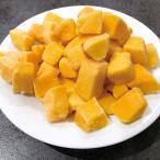 冷凍食品 業務用 アップルマンゴー チャンク500g 21940 芒果 フルーツ トッピング かき氷 デザート イベント フィディング