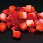 冷凍食品 業務用 イチゴダイス 500g 21941 人気商品 かき氷 ジャム トッピング 製菓 製パン 材料 冷凍 フルーツ デザート