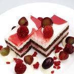 冷凍食品 業務用 ミックスベリーブラン 420g (カットなし) 21966 ストロベリー フランボアムース ホワイトチョコ 洋菓子 デザート