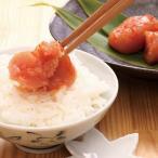 冷凍食品 業務用 無着色 辛子明太子 500g (約50個入) 21989 弁当 からし めんたいこ 魚卵 塩漬