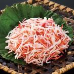 グルメ 冷凍食品 業務用 かに風味 蒲鉾 フレーク 1kg 21993 弁当 蟹 かに カニ かに蒲 かにかま カニカマ かに原材料