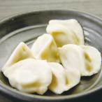 冷凍食品 業務用 好好味セロリ水餃子 1kg (50個入) 22047 弁当 ギョーザ ぎょーざ 餃子 ぎょうざ 中華 点心