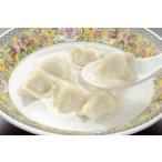 冷凍食品 業務用 好好味ニラ水餃子 1kg (50個入) 22048 弁当 ぎょうざ ギョーザ 中華 中華料理 点心