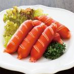 冷凍食品 業務用 切目入ウインナー 1kg (約70本入) 22107 弁当 朝食 居酒屋 ウィンナー 洋食