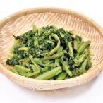 グルメ 冷凍食品 業務用 春菊 カット BQF 500g  販売期間 10月-2月  鍋食材 肉・野菜 冷凍 野菜 しゅんぎく