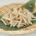 冷凍食品 業務用 ぶなしめじ カット 500g 22153 弁当 冷凍野菜 きのこ 椎茸 カット