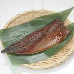 グルメ 冷凍食品 業務用 寒さばみりん 約250g 22167 弁当 国産 干物 さば 鯖 真サバ