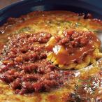 グルメ 冷凍食品 業務用 スパイシー焼きカレー 200g 22239 弁当 焼カレー ドリア カレー 洋食 レンジ