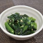 冷凍食品 業務用 小松菜煮びたし500g 22377 惣菜 和食一品 和食 野菜惣菜 お弁当 付け合せ