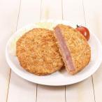 冷凍食品 業務用 厚切 ハムかつ 約70g×80個入 22384 ハムカツ ボリューム チョップドハム