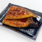 冷凍食品 業務用 うなぎ蒲焼有頭 200g 22475 弁当 うなぎ ウナギ 鰻 真空パック