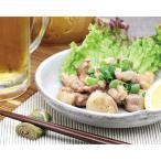 グルメ 冷凍食品 業務用 牛塩てっちゃん270g 22476 弁当 牛肉 ホルモン 焼肉 牛シマ腸
