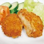 グルメ 冷凍食品 業務用 イベリコ豚 コロッケ 約70g×5個入 2982 弁当 特製コロッケ サクサク ほくほく コロッケ 洋食 肉料理 冷凍