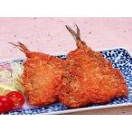 雅虎商城 - 冷凍食品 業務用 アジフライ 60g×10枚入    お弁当 揚物 鯵 フライ 洋食