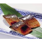 冷凍食品 業務用 鯖の塩焼き(骨無し)  約20g×20切入