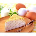 冷凍食品 業務用 北海道のミルクレープ バニラ 約80g×4個入  洋菓子 ケーキ コロナ 支援 おこもり 応援画像