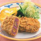 冷凍食品 業務用 むらさきいもと甘栗のコロッケ 75g×5個入 36712 弁当 くり 紫いも コロッケ 洋食 肉料理