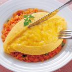 冷凍食品 業務用 とろっと名人 ひらけオムレツ 1食120g 手作り感 便利 オムレツ 卵 洋食