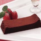 冷凍食品 業務用 フリーカットケーキ ガトーショコラ 1本385g    お弁当 バイキング パーティー チョコレートケーキ 洋菓子 ケーキ