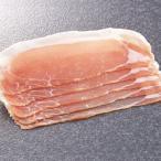 冷凍食品 業務用 はやきたクラッシック生ハム 150g    お弁当 サラダ トッピング オードブル 生ハム 洋食