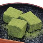 冷凍食品 業務用 わらび餅 (抹茶) 1kg (約60個入) 39195 わらびもち 冷凍 和菓子 デザート