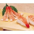 冷凍食品 業務用 寿司海老バナメイ 20尾入    お弁当 サラダ 寿司ネタ 酢の物 エビ 海老 無頭 寿司