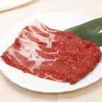 冷凍食品 業務用 牛肩ロース すきやきしゃぶしゃぶ用 500g 4436 弁当 しゃぶしゃぶ すき焼 ビーフ 牛肉 スライス