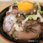 グルメ 冷凍食品 業務用 ローストビーフスライス(もも)500g ローストビーフオードブル 前菜 イベント 洋食一品