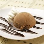 業務用 グラシェデアンリ チョコレート アイスクリーム 2L