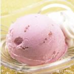 冷凍食品 業務用 グラシェデアンリ ストロベリー 2000ml アイスミルク アイスクリーム ジェラート 洋菓子