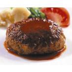 グルメ 冷凍食品 業務用 NEW ガストロハンバーグ 130g×10個入 4965 弁当 手作り 簡単 便利 ハンバーグ 洋食 肉料理 レンジ