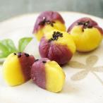 グルメ 冷凍食品 業務用  絞り 紫 芋きんとん 約10g×40個入  販売期間 9月-12月  弁当 さつまいも 薩摩芋 和菓子 甘味 茶巾絞り