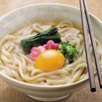 冷凍食品 業務用 麺ノ味ワイ 冷凍サヌキウドン 200g×5個入 うどん 讃岐 うどん ウドン 麺類 そば