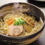 冷凍食品 業務用 「麺の味わい」冷凍 ラーメン 200g×5食入 5592 弁当 本格中華麺 ラーメン メンマ 中華料理 麺類