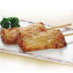 冷凍食品 業務用 手握りさつま串野菜 70g×10本入 5903 弁当 さつまあげ 薩摩揚 さつま揚げ 串 野菜 和食