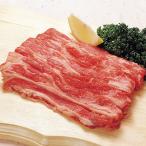 冷凍食品 業務用 牛バラ・スライス 500g 60004 弁当 肉じゃが すき焼 炒め物 ビーフ 牛肉 スライス