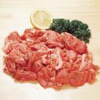 冷凍食品 業務用 牛小間切れ 500g    お弁当 肉じゃ