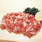 雅虎商城 - 冷凍食品 業務用 豚小間切れ 500g    お弁当 焼肉 炒め物 ポーク 豚肉