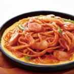 冷凍食品 業務用 もっちり麺の焼きナポリタン 1kg    お弁当 中太麺 麺類 ランチ ナポ...
