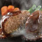 グルメ 冷凍食品 業務用 鉄板焼レストランハンバーグ 200g 605080 弁当 牛豚の黄金比率 業務用 冷凍 ハンバーグ 肉料理 レンジ