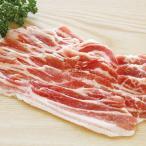 冷凍食品 業務用 伊勢美稲 豚バラ スライス 500g (2.5mmスライス) 605248 弁当 すき焼 炒め物 豚肉 豚ばら バラ