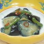 冷凍食品 業務用 揚げ茄子といんげんの生姜あん 500g 607240 弁当 煮物 小鉢 副菜 なす 餡