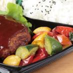 グルメ 冷凍食品 業務用 イタリアングリル野菜ミックスごろごろ野菜のハーブ仕立て 600g 607658 弁当 冷凍 野菜 時短 ズッキーニ ピーマン 野菜