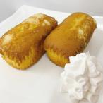 冷凍食品 業務用 パウンドケーキ チーズ 約56g×2個入 608021 ケーキ 洋菓子 チーズペースト