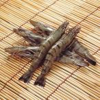 冷凍食品 業務用 ブラックタイガー 有頭 60尾 1.3kg 天ぷら フライ エビ 海老