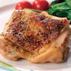 冷凍食品 業務用 グリルチキン 720g 焼き料理 蒸し料理 揚げ料理 グリルチキン 洋食 肉料理