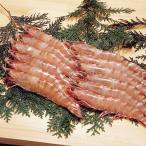 冷凍食品 業務用 お刺身天然えび 有頭 1kg 30尾入 お刺身 寿司ネタ 海老 有頭 刺身 寿司