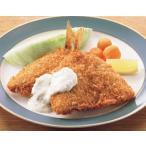 冷凍食品 業務用 アジフライ50個 60g×50個入 あじふらい アジフライ アジ フライ 洋食 コロナ 支援 おこもり 応援